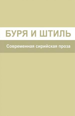 1391456237-buria1