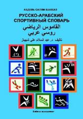 1411625467-sport_ob_1stl