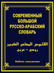 1326788058-bolshoy4